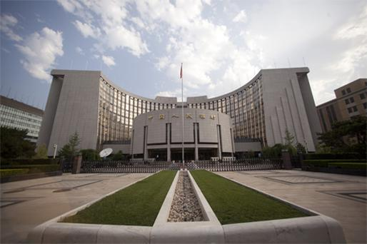 The People's Bank of China stands in Beijing. Photo: Bloomberg News