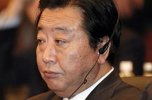 Japanese Finance Minister Yoshihiko Noda: 'This is an emergency economic package to deal with a rising yen and deflation.' Photo: Getty Images