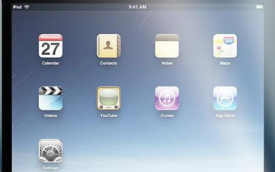 Front screen of the iPad with its shooting stars