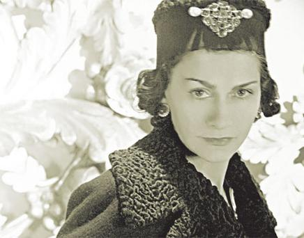 Racy past: Coco Chanel