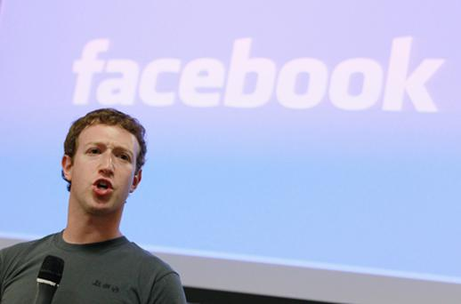 Facebook is poised to launch its own email system. Photo: Getty Images