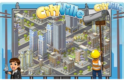 FarmVille makers Zynga have announced their new game CityVille
