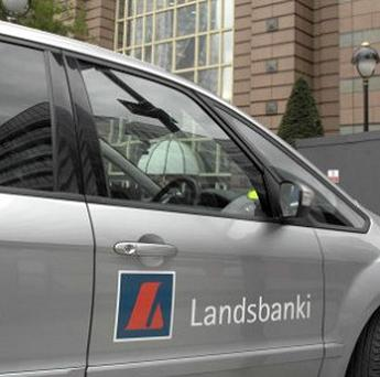 Two former senior executives of Iceland's failed Landsbanki bank have been arrested over allegations of market manipulation