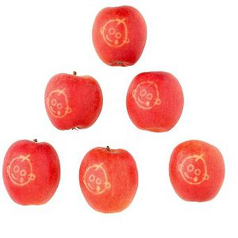 Marks and Spencer Jazz apples which have been naturally embossed with the Great Ormond Street Hospital logo