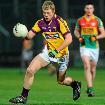 Killian Kehoe is hoping to help Wexford to the Leinster U21 title tonight
