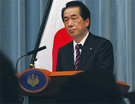 Prime Minister Naoto Kan: Irish response has been overwhelmingly generous
