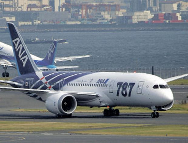 The first Boeing 787 plane delivered to a Japanese commercial customer at Tokyo's international airport at Haneda yesterday