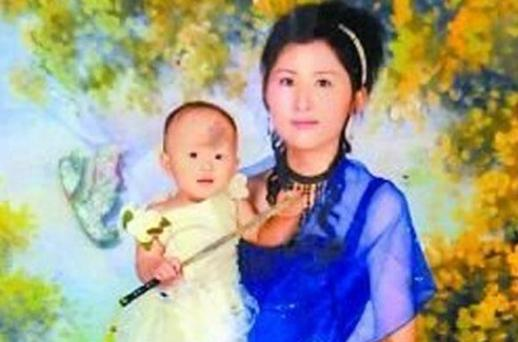Yue Yue and her mother
