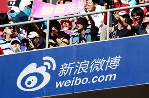 Sina Weibo, which was launched in August, 2009, just after China banned Twitter, have quickly become part of the mainstream. Photo: AP