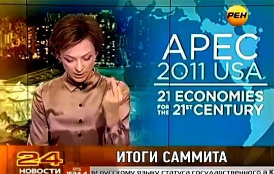 Tatyana Limanova, an award-winning senior newsreader at the channel, can be seen briskly reading out an item about APEC Photo: Youtube