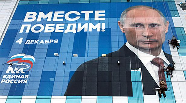 United Russia? Vladimir Putin's party won Sunday's election with a reduced vote