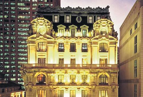 The St Regis development in New York, where the McNamaras invested during the boom