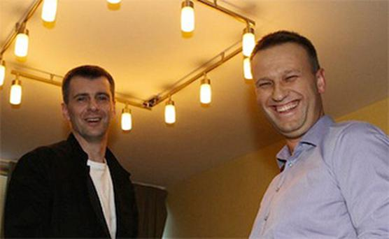 The original image shows Alexei Navalny, right, with Mikhail Prokhorov