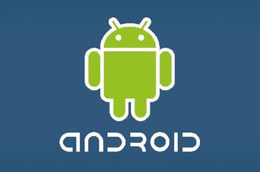 Android was announced in 2007