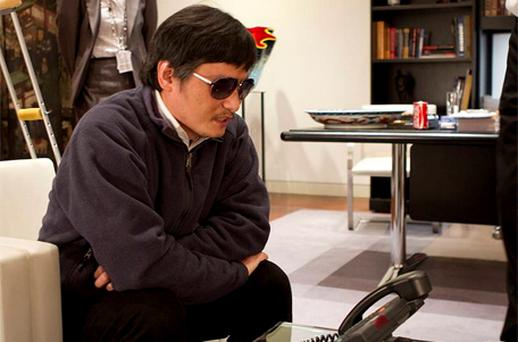 Blind Chinese activist Chen Guangcheng. Photo: Reuters
