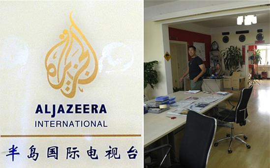The Al-Jazeera English-language bureau in Beijing . Photo: Getty Images
