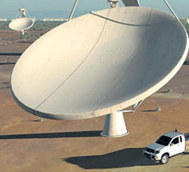 An artist's impression of the Square Kilometre Array radio telescope
