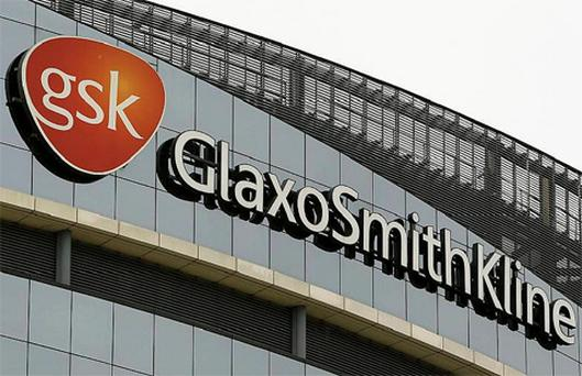 GlaxoSmithKline LLC will pay $3 billion and plead guilty to promoting two popular drugs for unapproved uses and to failing to disclose important safety information on a third in the largest health care fraud settlement in U.S. history, the Justice Department said Monday. Photo: AP