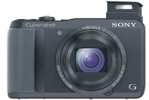Smile for the camera: The Sony Cyber-shot HX20V