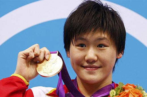 Ye Shiwen of China smashed the 400m individual medley world record to win the gold medal on Saturday with a time of four minutes 28.43 seconds. Photo: Reuters