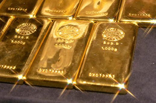 Gold continued to hit new record highs, rising to 1,895 US dollars per ounce. Photo: Getty Images