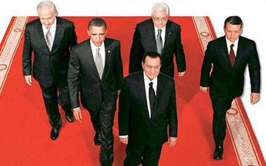 The altered image shows President Mubarak leading the way. Photo: al-Ahram