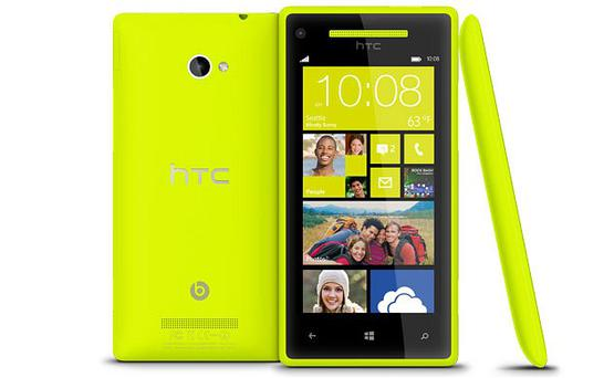Microsoft described HTC's 8X as beautiful, but is now rumoured to be making its own rival