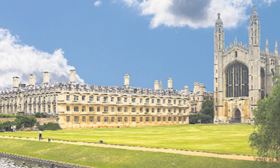 Cambridge University is to issue its first bond to invest up to £350m in research, accommodation and other assets.
