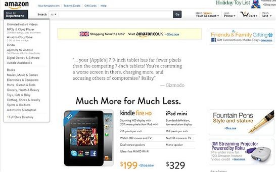 The price comparison on Amazon's US homepage