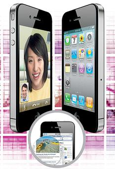 The new Apple iPhone 4 which launched on the Vodafone, O2 and 3 networks last Friday