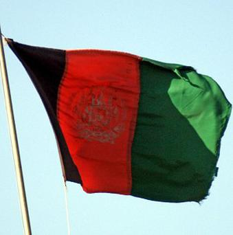 Some 60 people have been injured in a suicide bombing in Wardak province in eastern Afghanistan