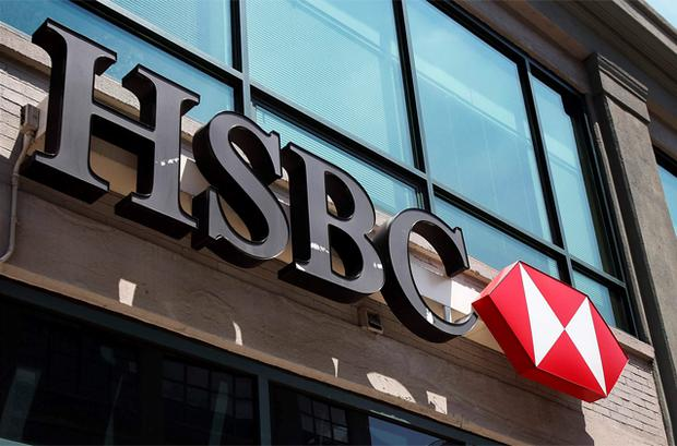 HSBC is considering relocating to Hong Kong. Photo: Reuters