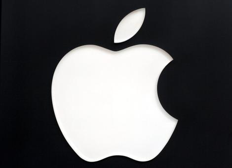 Apple logo. (Photo by David Paul Morris/Getty Images)