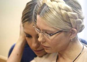 Eugenia Carr and her mother, Yulia Tymoshenko, at the court in Kiev