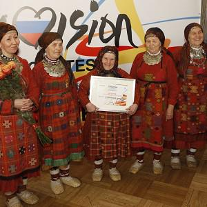 Russian group Buranovo Grannies will represent their country at this year's Eurovision Song Contest (AP)