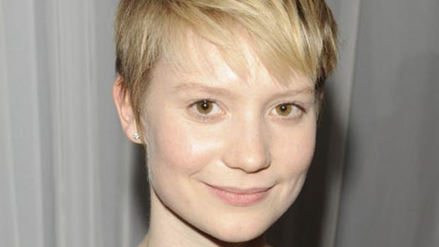 Actress Mia Wasikowska, is pretty good at channelling a milk bottle.