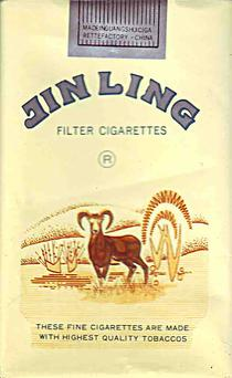 An image of the front of a pack of Jin Ling cigarettes