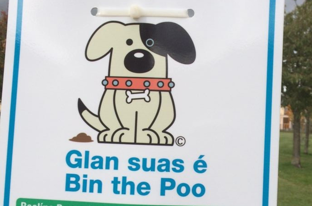 Dog owners are obliged to clean up after their dogs
