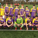 Wexford began their Youth Inter-League campaign with a 3-1 win against Kilkenny