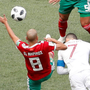 Cristiano Ronaldo heads home Portugal's winner against Morocco