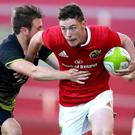 Lee Molloy in action for the Munster U-20s this month