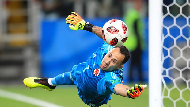 David Ospina leaves Arsenal after four years (Adam Davy/PA)
