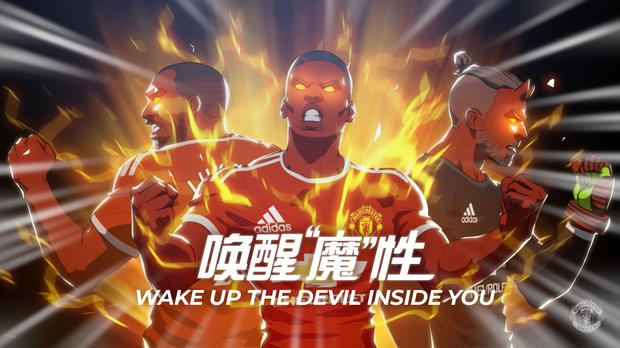 95ad5abc8 Manchester United ran an online campaign in China (Manchester United)