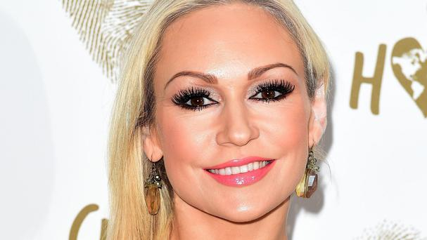 Strictly Come Dancing star Kristina Rihanoff is among those entering Celebrity Big Brother