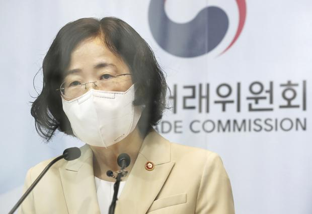 Joh Sung-wook, chairperson of South Korea's Fair Trade Commission (AP)