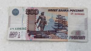 A 500-rouble note as the Russian currency continues to fall amid low oil prices