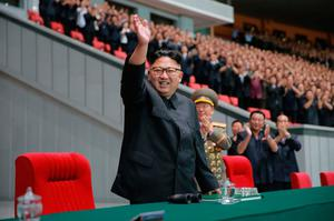 Vanished: Kim Jong-un, who was absent from a major celebration on April 15. Photo: KCNA