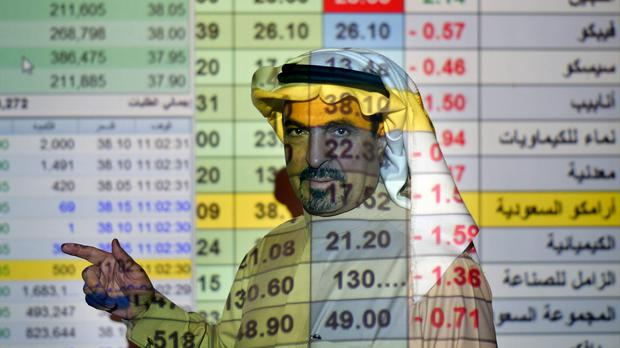 Saudi Aramco's profits soared by 30% for the first quarter (AP)