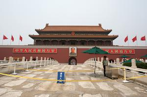 File picture of Tiananmen Square in Beijing (Andrew Milligan/PA)
