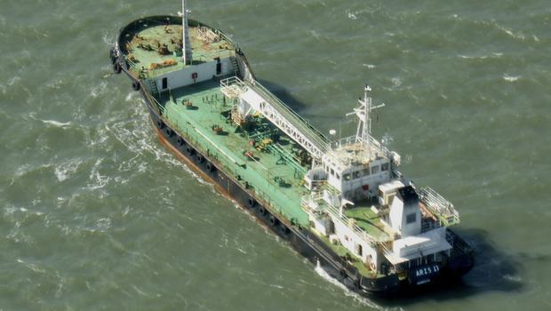 The Aris 13 oil tanker has been hijacked (Kevin Finnigan/Tropic Maritime Images via AP)